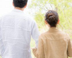 アスペルガー症候群で悩んでいる恋愛中の若いカップル