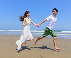 共依存の恋愛関係で悩んでいるカップル