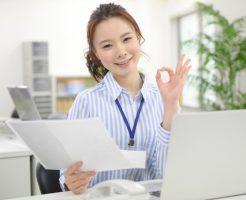 会社でのストレスや怒りを上手に発散している女性社員