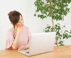アスペルガー症候群の2次障害である適応障害に悩まされている女性