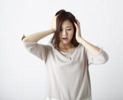 非定型うつの症状で苦しんでいる20代の女性