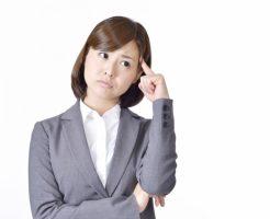 大人の発達障害「ADHD」で悩んでいる女性