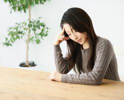 自律神経の病気で苦しんでいる女性