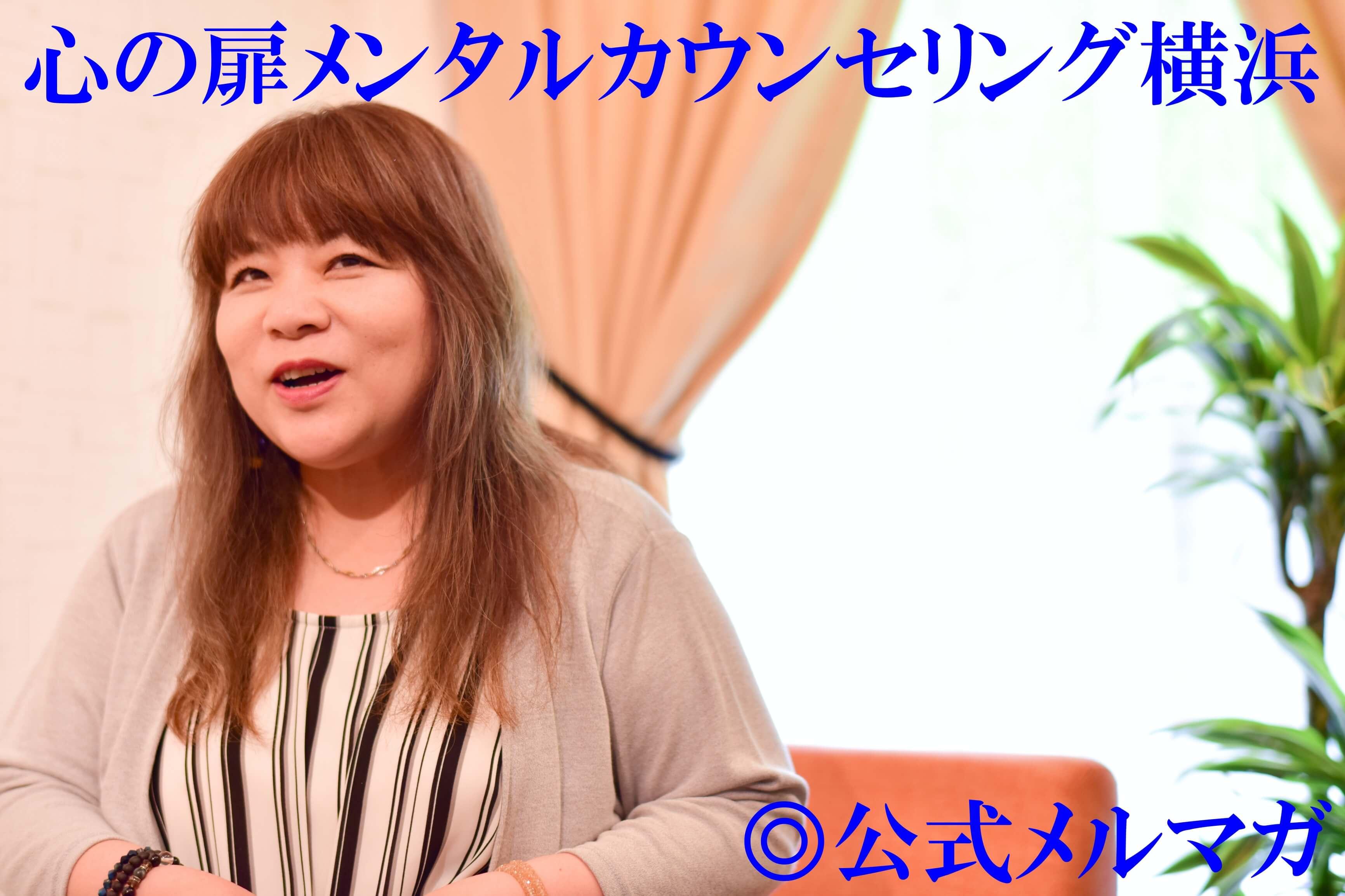 kokoronotobira-koushiki-mail-magazine