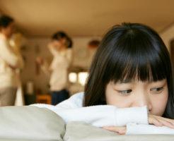 話が噛み合っていない両親の夫婦喧嘩を目の前にし、悲しい気持ちになっている女の子